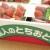 栃木県壬生町「七ツ石いちご職人会」『職人のとちおとめ』