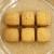 『北海道小麦とスペインアーモンドのサブレ』
