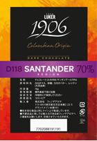 Santander-70