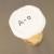 【検証】 カスタードクリームの菌検査 1