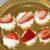 【苺の食べ比べ】「ゆうべに」「とちおとめ」「さがほのか」「紅ほっぺ」「あまおう」 2